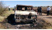 México: Confirman que camioneta quemada era de australianos