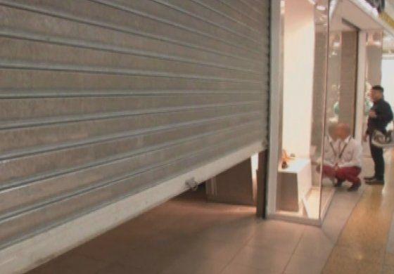 Régimen venezolano impone racionamiento de electricidad a los centros comerciales