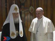papa francisco y patriarca de la iglesia ortodoxa rusa realizan su historico y polemico encuentro en la habana