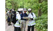 Desaparece niño japonés al que sus padres dejaron en bosque