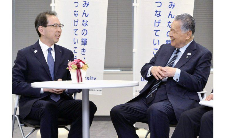 Fukushima albergará béisbol en Tokio 2020
