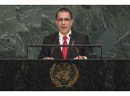 venezuela rechaza medidas migratorias de eeuu