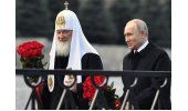 Iglesia ortodoxa rusa pide ayuda para Ucrania a ONU, líderes