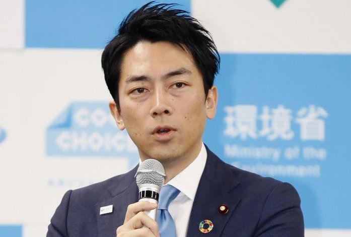 Japón: ministro de ambiente promueve licencia por paternidad