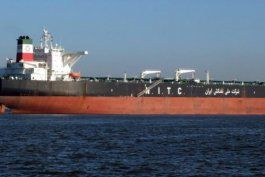 buque irani llego a venezuela con cargamento de combustible