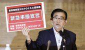 Centro de Japón, en estado de emergencia por el coronavirus