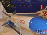 china le entrega misiles a la armada venezolana