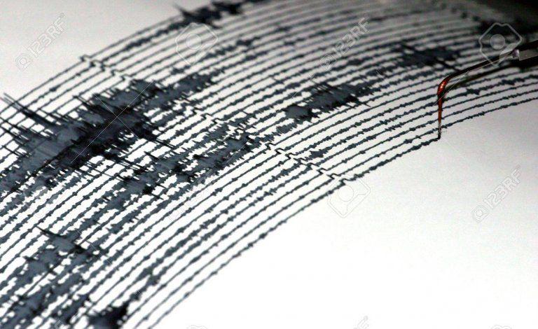 USGS reduce la probabilidad de un sismo de 6.0 o mayor