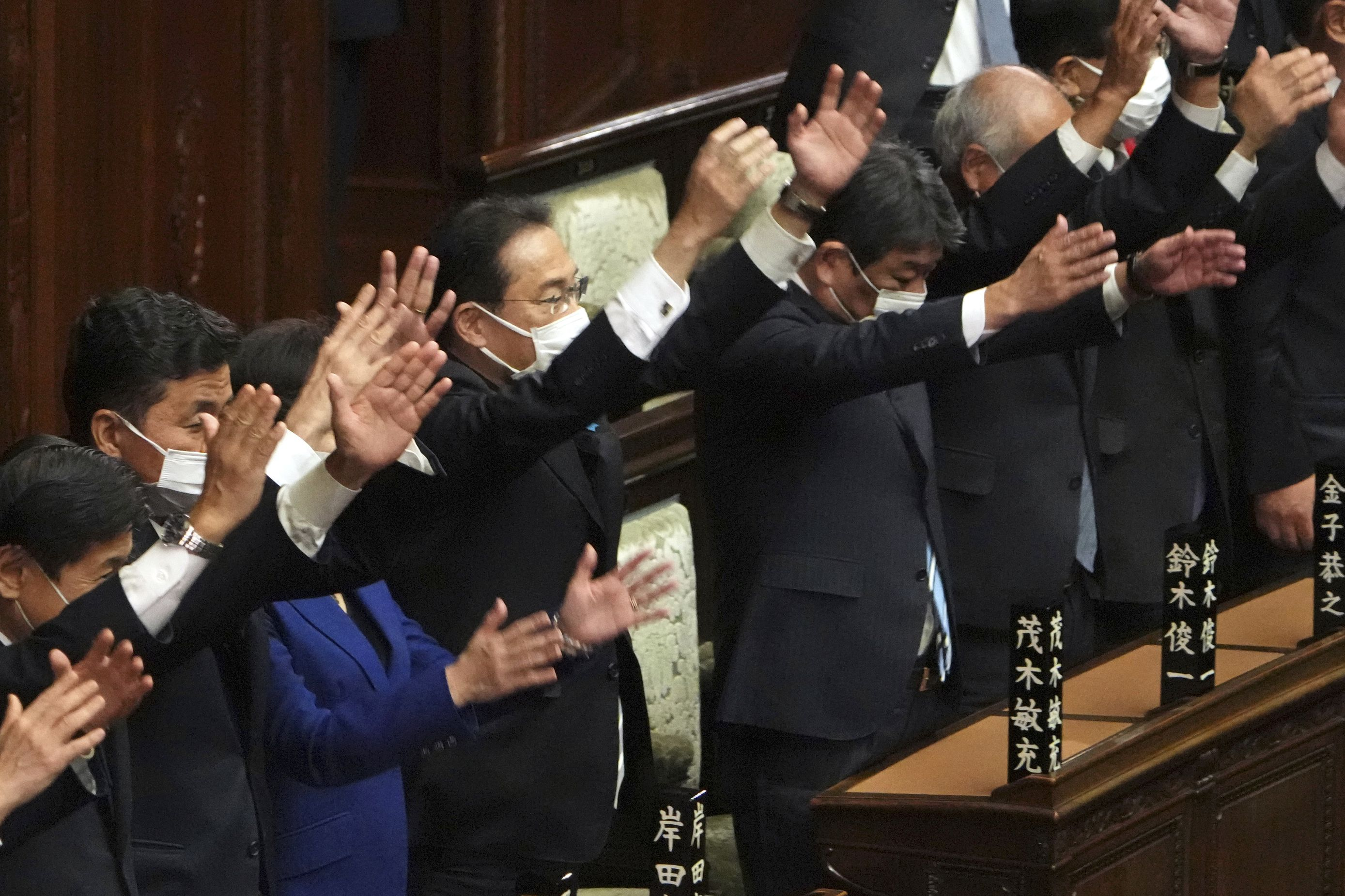 japon disuelve parlamento antes de voto de 31 de octubre