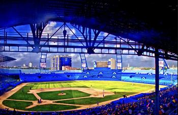 El Estadio Latinoamericano será administrado por formas de gestión no estatal