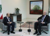 empresario se perfila como proximo primer ministro de libano